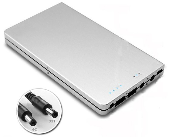 harga powerbank laptop