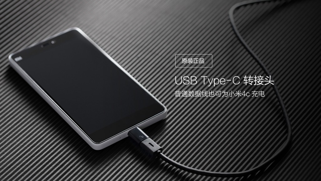micro usb to type c