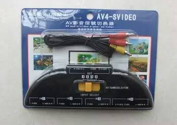 Av Switcher 4 In To 1 Out Av4-svideo