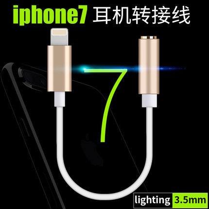 adapter lightning  aux iphone