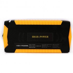 power-bank-16000mah-car-jump-starter-12v-dengan-4-port-usb-dan-senter-black-or-yellow-5