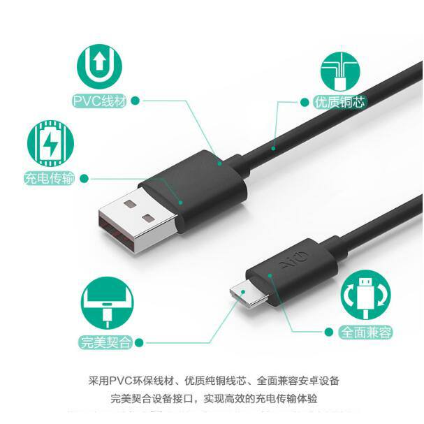 kabel-charger-micro-usb (2)