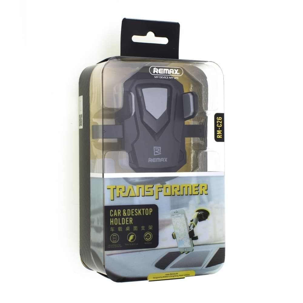 Remax Car Phone Holder / Holder Mobil Transformers series RM-C26 GREY